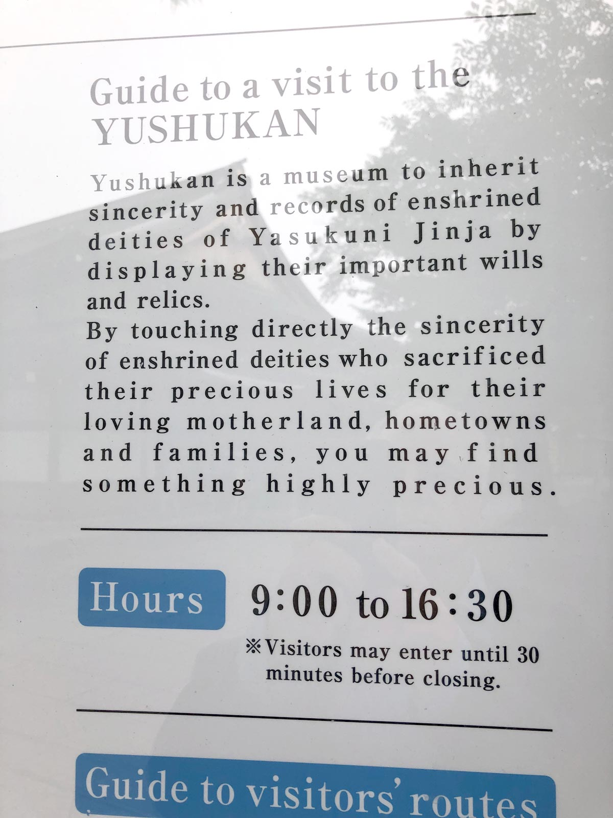 Explanatory sign inside the Yasukuni Museum in Japan