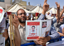 Week in Review: Tunisian trial and questions on UN judge selection