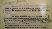 100 Years after Balfour Declaration, Palestinians Threaten to Sue
