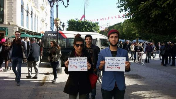 Manifestation à Tunis pour les droits des homosexuels