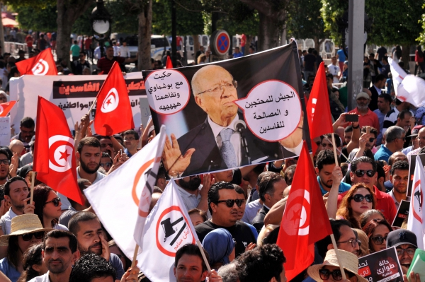 Protest against corruption in Tunis, May 13, 2017