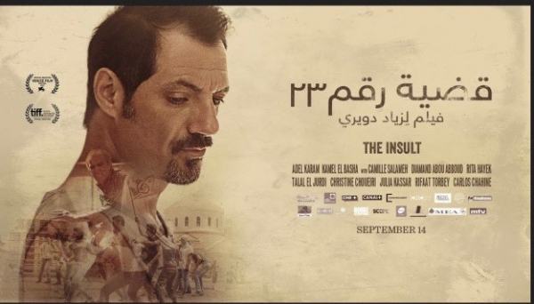 """The Insult"" is Doueiri's second movie about the civil war, after his 1998 film on teenage life in the battle-torn capital, ""West Beirut"""