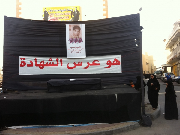 Tribute to a protester killed in demonstrations in Bahrain in 2011