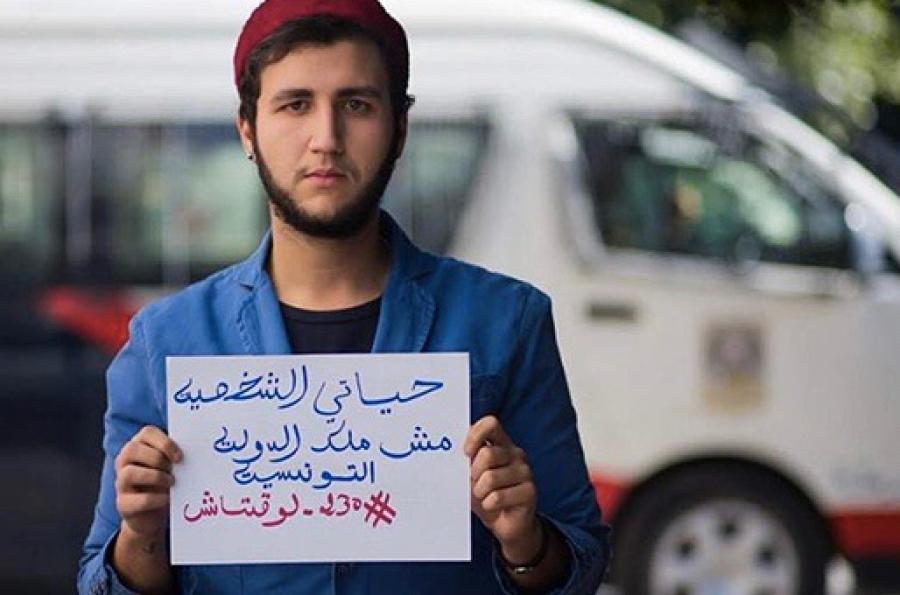 En Tunisie, l'homosexualité est punie de trois ans de prison