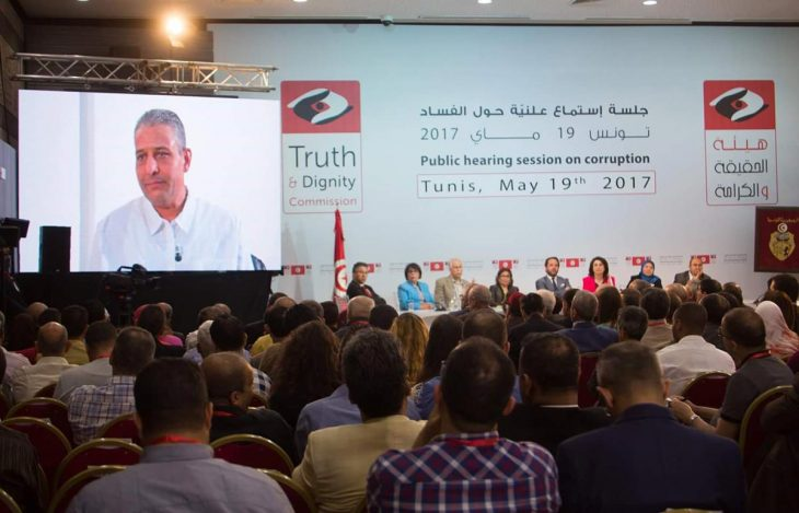 Tunisia: Government accused of missing Truth Commission opportunities