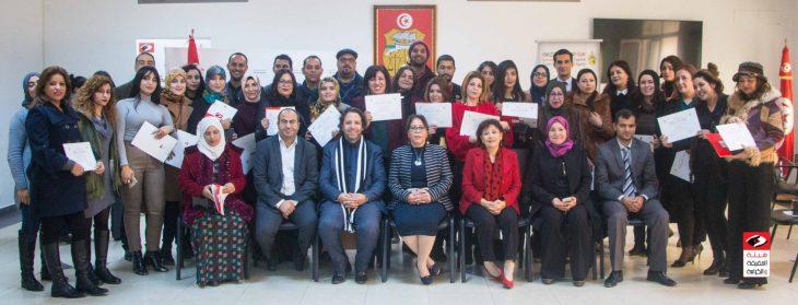 La semaine de la justice transitionnelle : questions en Tunisie, réponse en Suisse