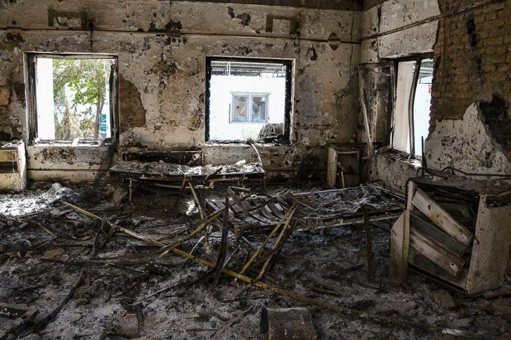 Pentagon hospital attack report falls short