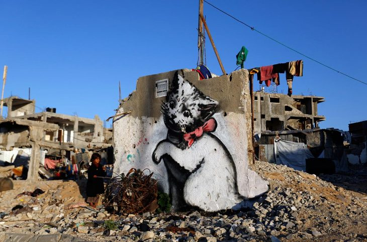 Palestine Situation before the ICC: reflections and views of Israel