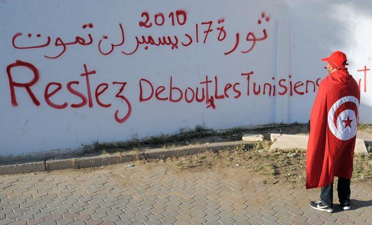 Tunisian victims still suffering nine years on