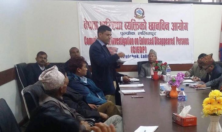 Hope for Nepal's flawed transitional justice?