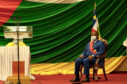 Inauguration ceremony of President Faustin Archange Touadéra in Central African Republic