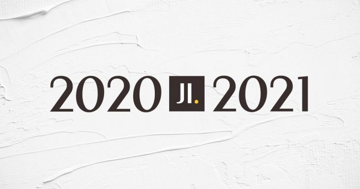 The best of Justice Info (2020-2021)