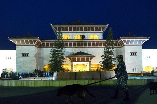 Parliament building in Kathmandu (Nepal)