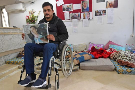 Tunisia: Wounded of the Revolution still struggle 10 years on