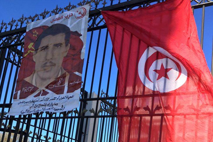 Tunisia: Truth still elusive in symbolic Barkati case