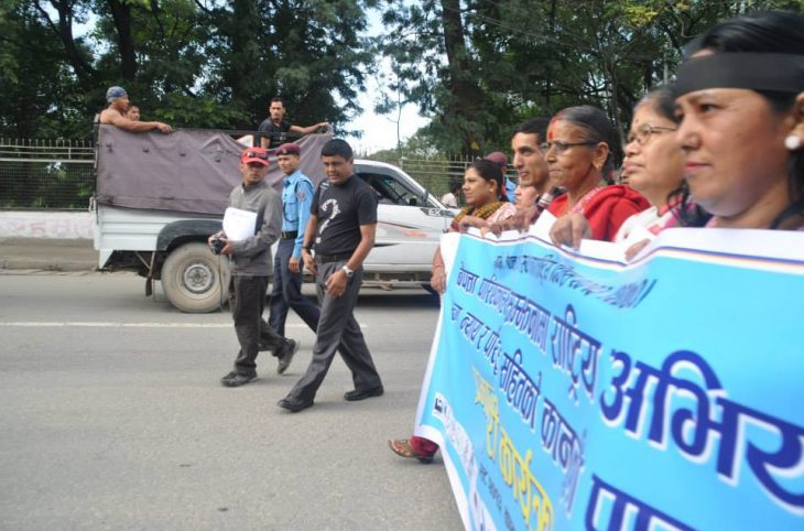 Nepal's draft transitional justice amendments must be improved, say victims