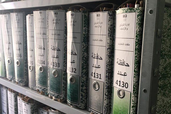 Tunisie : Bataille autour des archives de la Commission vérité