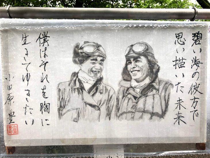 Yasukuni Shrine heats up Tokyo-Seoul tensions