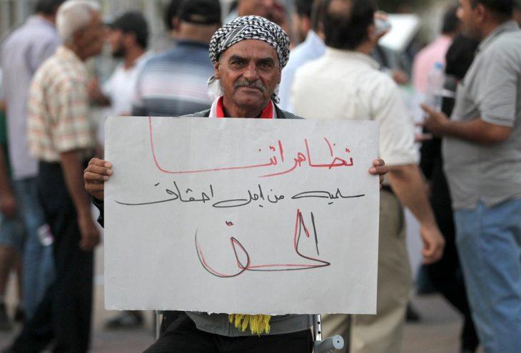 Fanie du Toit : « L'extrémisme religieux est discrédité auprès de la plupart des Irakiens »
